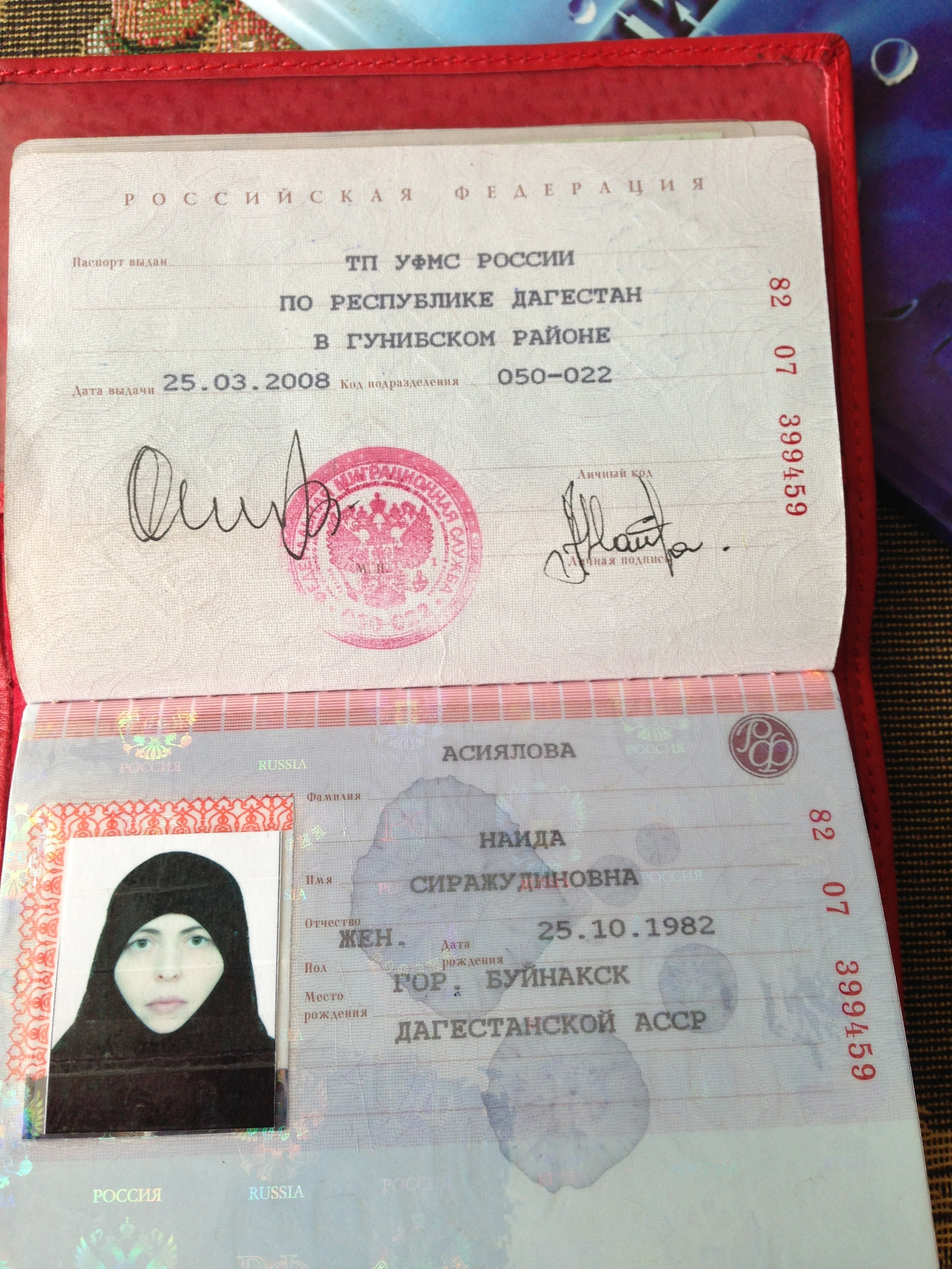 Подделка фото паспорт 7